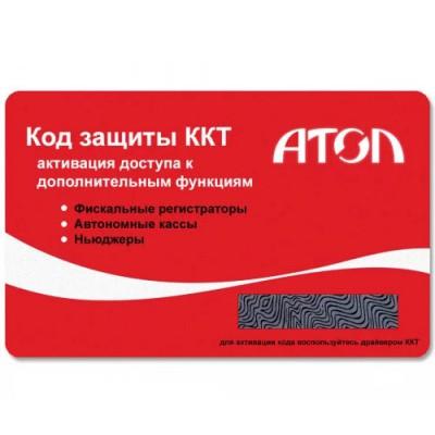 Код защиты - 1 для АТОЛ 91Ф