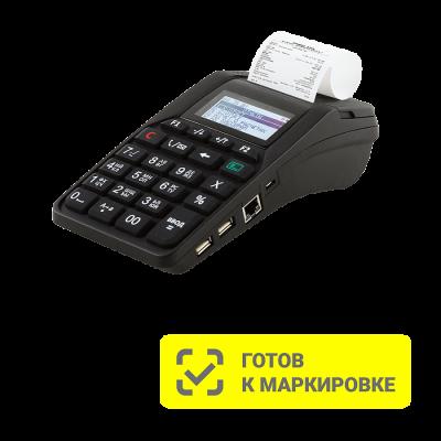 АТОЛ 92Ф Платформа 5.0