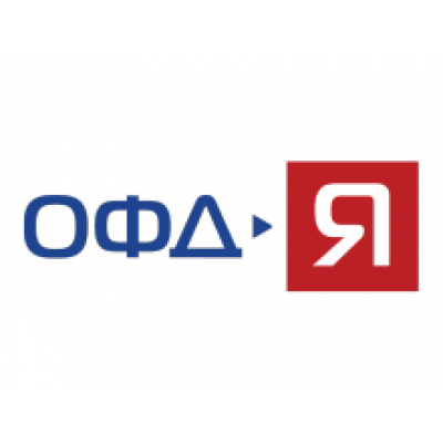 Код активации услуги ОФД-Я на 13 месяцев