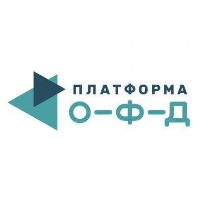 Код активации услуги ОФД Платформа 12/15 месяцев