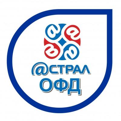 Код активации ОФД Астрал на 15 месяцев