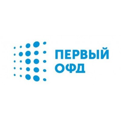 Код активации услуги 1-ОФД на 13 месяцев