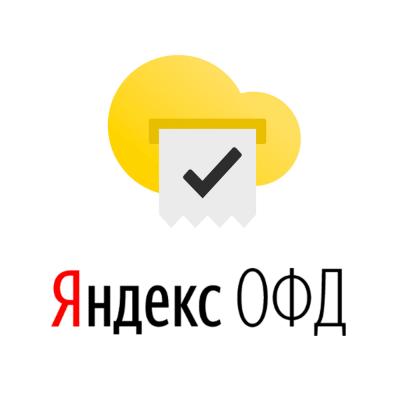 Код активации ОФД Яндекс на 15 месяцев
