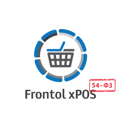АТОЛ Frontol xPOS 3 + АТОЛ Frontol xPOS Release Pack 1 год