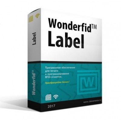 Wonderfid™ Label - программа для печати RFID этикеток