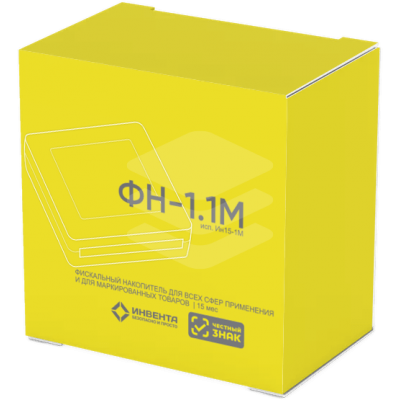 Фискальный накопитель для маркировки ФН 1.1М на 15 мес