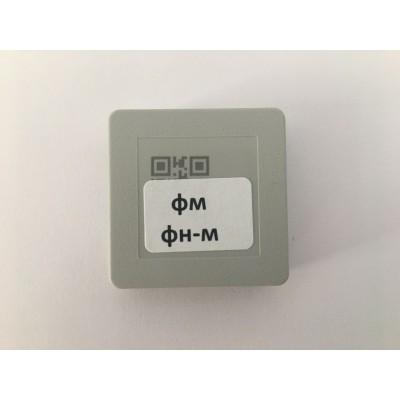 МГМ М ФН-1.2 — эмулятор фискального накопителя