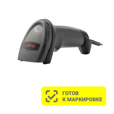 Сканер 2D АТОЛ SB 2108 Plus USB