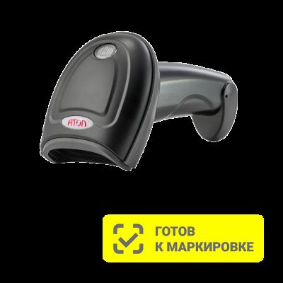 Сканер 2D АТОЛ SB 2109 BT