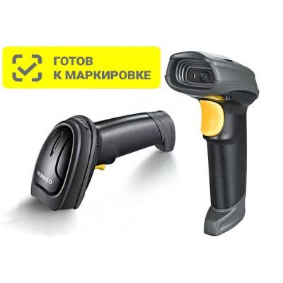 Сканер 2D Mindeo MD6600-HD