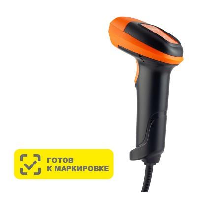Сканер 2D МойPOS MSC-6607C2D