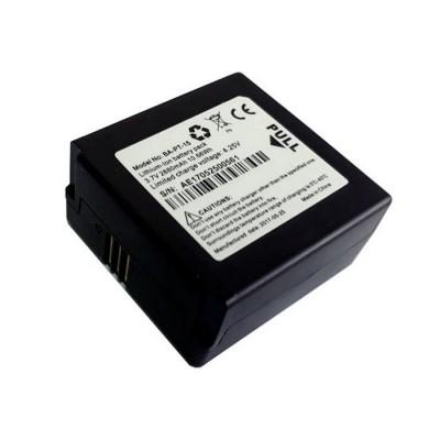Аккумулятор для ТСД АТОЛ SMART.Droid