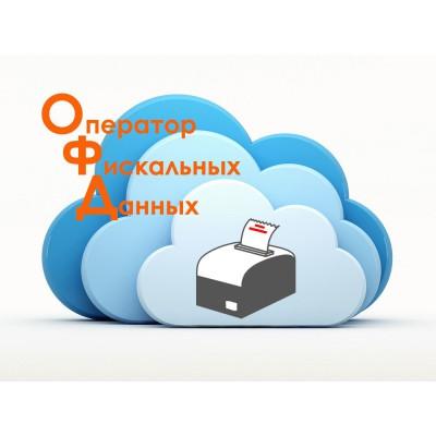 ОФД - оператор фискальных данных