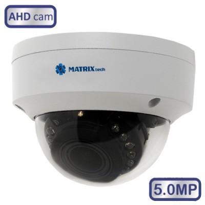 Купольная камера MATRIX MT-DW5.0AHD20VK