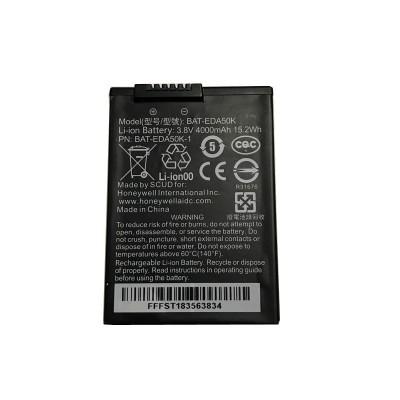 Аккумулятор для EDA50K (3.8V, 4,000mAh)