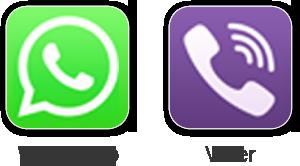 Картинки по запросу png whatsapp иконка вайбер